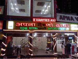 Dhaba in Panchkula,