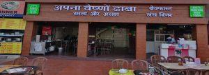 vaishno dhaba in Baltana,