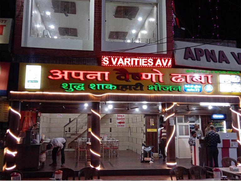 Vegetarian Restaurant In Panchkula – You Can't Stop Yourself