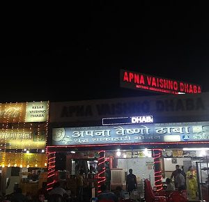 Dhaba in Panchkula – Get Free Home Delivery