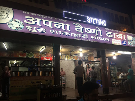 FOOD HOME DELIVERY RESTAURANT IN PANCHKULA – HEALTHY MEAL FROM APNA VAISHNO DHABA